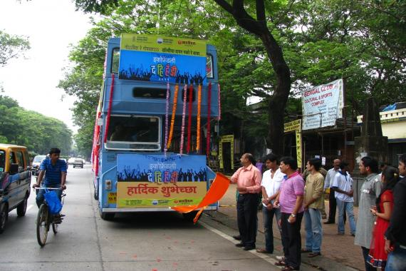 On the occasion of Eco Friendly Dahihandi, a rally was organized that toured from Shivaji Park, Dadar across the city in the open Double Decker Best Bus wherein film star also joined and conveyed the social message of reducing noise pollution. The rally was inaugurated by Mr Bharat Nimbarte, Regional officer, Navi Mumbai.
